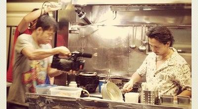 Photo of Food 麺や Bar 渦 at 鵠沼桜が岡3-5-7, 藤沢市 251-0027, Japan
