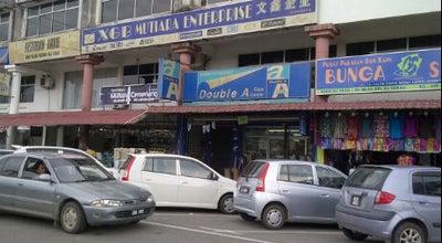 Photo of Bookstore XGB Mutiara Entrprise at Jerantut, Malaysia