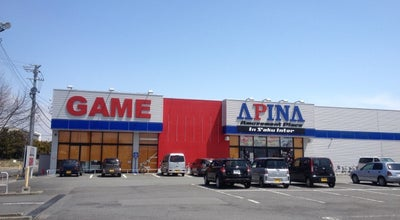 Photo of Arcade アピナ 佐久インター店 at 岩村田北1丁目13-1, 佐久市 385-0023, Japan