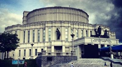 Photo of Opera House Национальный академический большой театр оперы и балета Республики Беларусь at Пл. Парижской Коммуны, 1, Минск 220029, Belarus