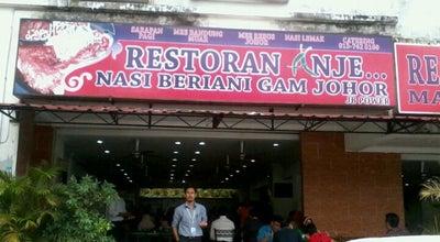 Photo of Malaysian Restaurant Restoran Anje Nasi Beriani Gam Johor at No.15-gf, Jalan 15/1c, Seksyen 15, Bangi 43650, Malaysia