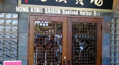 Photo of Asian Restaurant Hong Kong Saigon Seafood Harbor Restaurant at 1135 N Lawrence Expy, Sunnyvale, CA 94089, United States