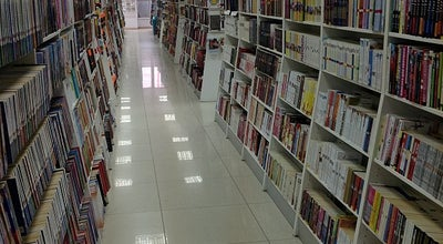 Photo of Bookstore Читай-город at Ул.республики, Д. 49/1;, Тюмень, Russia