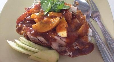 Photo of Asian Restaurant ข้าวหมูแดงเรือเมล์ (สูตรน้ำพริกเผา) at Naen Kaew Rd., Muaeng, Thailand