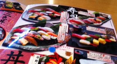 Photo of Sushi Restaurant 寿司処おおたき総本店 at 白板2-3-35, 松本市 390-0863, Japan