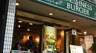 Photo of Burger Joint フレッシュネスバーガー 千葉中央店 at 中央区中央2-2-5, 千葉市 260-0013, Japan
