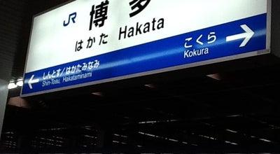 Photo of Platform JR博多駅 新幹線ホーム at 博多区博多駅中央街1-1, 福岡市 812-0012, Japan