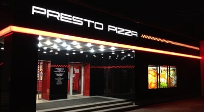 Photo of Pizza Place Presto Pizza at Ул. Жуковского, 1, Минск, Belarus