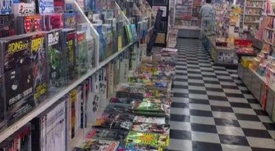 Photo of Bookstore 文教堂 幸手店 at 東4-1, 幸手市, Japan