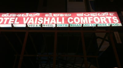 Photo of Indian Restaurant Hotel Vaishali Comfort at India