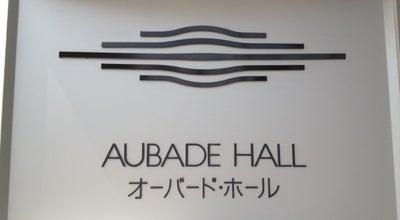 Photo of Concert Hall 富山市芸術文化ホール (オーバード・ホール) at 牛島町9-28, 富山市 930-0858, Japan