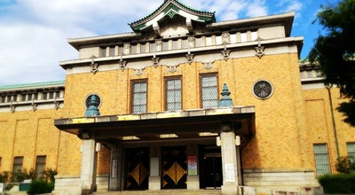 Photo of Art Museum 京都市美術館 (Kyoto Municipal Museum of Art) at 岡崎円勝寺町124, 京都市 606-8344, Japan