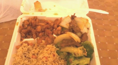 Photo of Chinese Restaurant China Express at Hospital Dr, Douglasville, GA 30134, United States