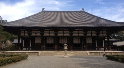 Photo of Buddhist Temple 唐招提寺 at 五条町13-46, 奈良県 630-8032, Japan