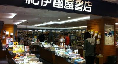 Photo of Bookstore 紀伊國屋書店 Books Kinokuniya at 復興南路一段39號, 臺北市 10556, Taiwan