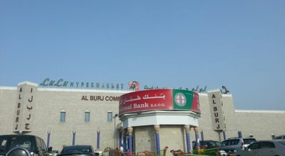 Photo of Supermarket Lulu Hypermarket at Way 2463, As Seeb, Muscat, Oman
