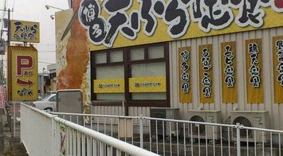 Photo of Japanese Restaurant 博多天ぷら定食 なぐや at 妻田東3-2-1, 厚木市 243-0813, Japan