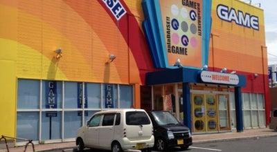 Photo of Arcade G-pala 出雲 at 渡橋町784-1, 出雲市 693-0004, Japan