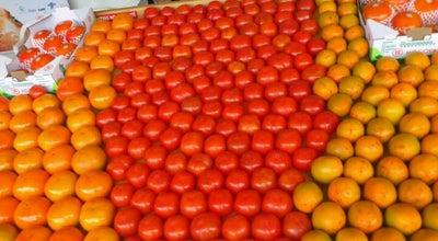 Photo of Farmers Market Mercado Do Produtor - Cobal (Varejão) at Av. Prefeito Carlos Ferreira Lopes, 550, Mogi das Cruzes 08773-490, Brazil