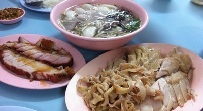 Photo of Chinese Restaurant ข้าวมันไก่ทุ่งลุง at Hat Yai, Thailand