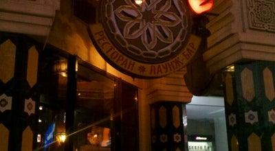 Photo of Moroccan Restaurant Миллениум Марракеш / Millenium Marrakech at Вул. Артема, 127, Донецьк, Ukraine