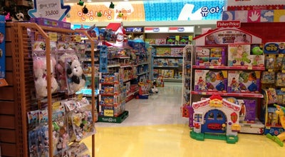 Photo of Toy / Game Store 토이저러스 (ToysЯus) at 부평구 길주로 623, Incheon, South Korea