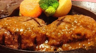 Photo of Steakhouse 炭焼きレストランさわやか 浜松富塚店 at 富塚町439-1, 浜松市 432-8002, Japan