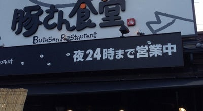 Photo of Diner 豚さん食堂 松本渚店 at 渚1-7-1, 松本市 399-0841, Japan
