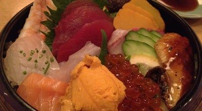 Photo of Japanese Restaurant Hatsuhana Sushi Restaurant at 17 E 48th St, New York, NY 10017, United States