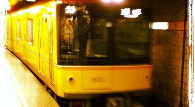 Photo of Subway 東京メトロ 銀座線 銀座駅 (Ginza Sta.) (G09) at 銀座4-1-2, 中央区 104-0061, Japan