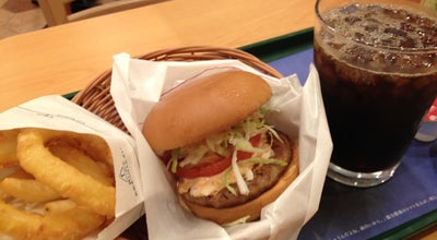 Photo of Burger Joint モスバーガー 泉北パンジョ店 at 南区茶山台1-3-1, 堺市, Japan