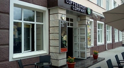 Photo of Coffee Shop Coffeeshop Company at Комсомольский Просп., 1, Пермь 614045, Russia