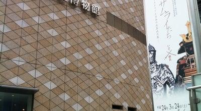 Photo of History Museum 大阪歴史博物館 (Osaka Museum of History) at 中央区大手前4-1-32, 大阪市 540-0008, Japan