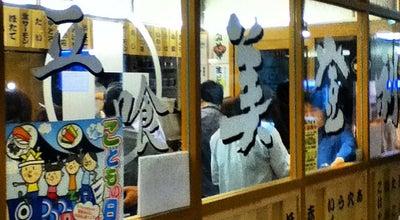 Photo of Sushi Restaurant 立喰美登利 エチカ池袋店 at 西池袋3-28-14, 豊島区 171-0021, Japan