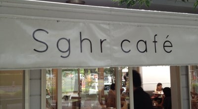 Photo of Cafe Sghr café at 九十九里町藤下797, 山武郡 283-0112, Japan