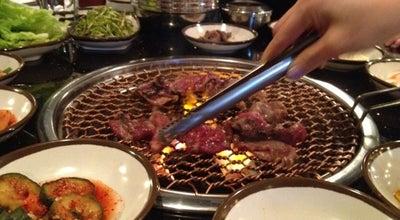 Photo of Korean Restaurant San Soo Kab San at 7901 Golf Rd, Morton Grove, IL 60053, United States