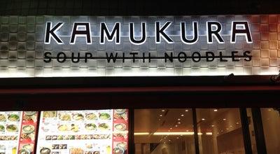 Photo of Food どうとんぼり神座 渋谷店 at 宇田川町29-4, 渋谷区 150-0042, Japan