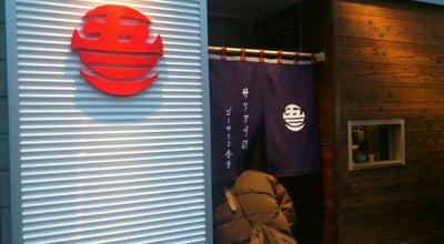 Photo of Sake Bar ゴーサイン食堂 at 博多区住吉5-20-1, 福岡市, Japan