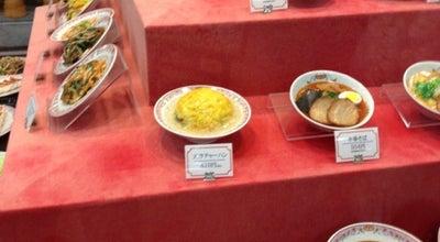 Photo of Chinese Restaurant 餃子の王将 相模原店 at 緑区橋本2-20-19, 相模原市 252-0143, Japan