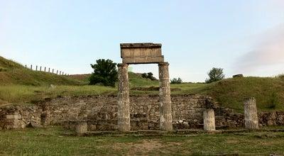 Photo of Historic Site Городище Пантикапей at Ukraine