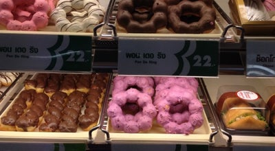 Photo of Donut Shop Mister Donut at Central Center, Pattaya 20150, Thailand