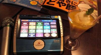 Photo of Karaoke Bar カラオケ本舗まねきねこ 日田店 at 友田996-1, 日田市, Japan