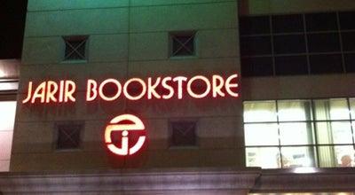 Photo of Bookstore Jarir Bookstore | مكتبة جرير at Al Ihsa, Riyadh 12814, Saudi Arabia, Riyadh, Saudi Arabia