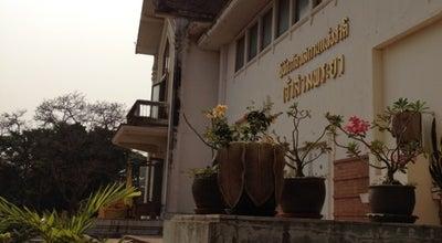 Photo of History Museum พิพิธภัณฑสถานแห่งชาติ เจ้าสามพระยา (Chao Sam Phraya National Museum) at Pratu Chai, Phra Nakhon Si Ayutthaya, Ayuthaya, Thailand