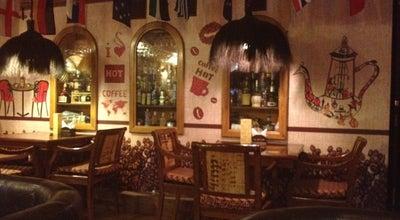 Photo of Cafe Via del Caffe at Большая Московская Ул., 12, Владимир 600000, Russia