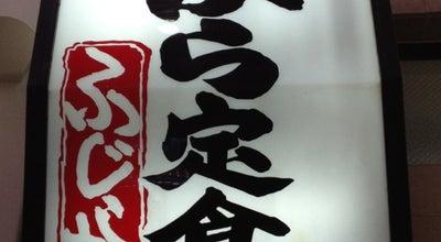 Photo of Food 天ぷら定食 ふじしま at 小倉北区京町2-1-15, 北九州市 802-0002, Japan