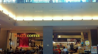 Photo of Coffee Shop タリーズコーヒー 日本生命札幌ビル店 at 中央区北3条西4-1-1, Sapporo, Japan