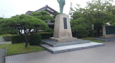 Photo of Historic Site 大隈記念館 at 水ヶ江2-11-11, 佐賀市 840-0054, Japan