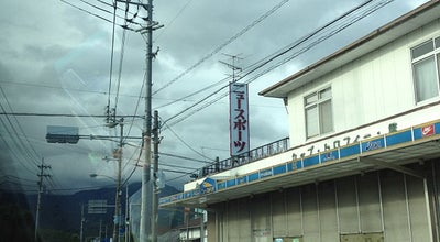 Photo of Bookstore TSUTAYA フジグラン西条店 at 新田字北新田235, 西条市 793-0028, Japan