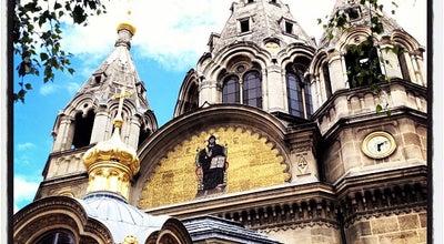 Photo of Church Cathédrale Saint-Alexandre-Nevsky at 12 Rue Daru, Paris 75008, France